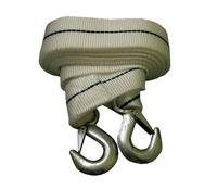 Трос буксировочный Бурлак (канат с 2-мя крюками) 5м, 2,7т
